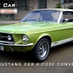 1967 K-Code Mustang Convertible